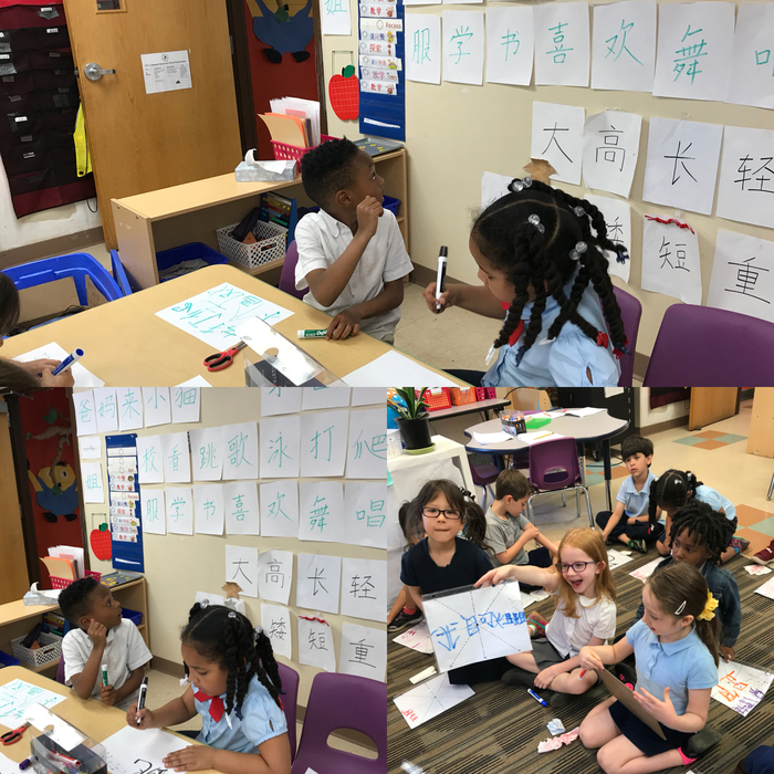 after some writing and reading practice, they started to =write= independently  and making phrases by those characters that they have learned. It is getting more and more interesting to learn Chinese by making a fun phrase. This is excellent feedback from their efforts.